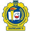 Свалявський  технічний коледж НУХТ